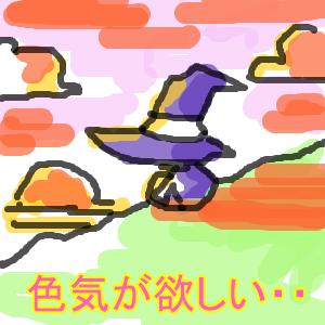 Cocolog_oekaki_2009_06_14_19_22