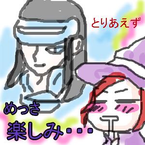 Cocolog_oekaki_2009_06_20_22_02