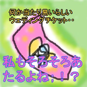 Cocolog_oekaki_2009_06_23_21_45