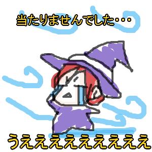 Cocolog_oekaki_2009_06_29_19_13