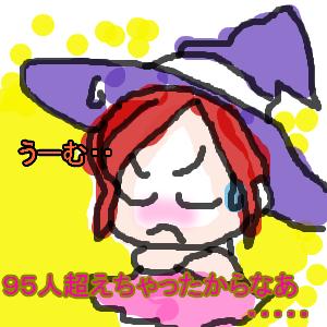 Cocolog_oekaki_2009_08_12_22_26