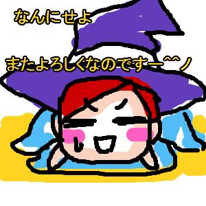 Cocolog_oekaki_2009_09_06_12_59