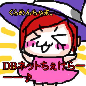 Cocolog_oekaki_2009_10_02_18_13