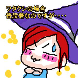 Cocolog_oekaki_2009_10_06_14_16