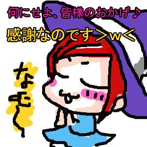 Cocolog_oekaki_2009_10_19_20_52