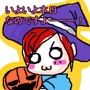 Cocolog_oekaki_2009_10_29_16_09