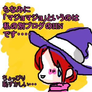 Cocolog_oekaki_2009_11_08_18_45