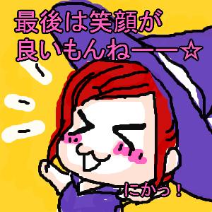 Cocolog_oekaki_2009_11_22_18_09