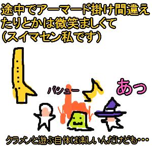 Cocolog_oekaki_2009_11_23_19_04