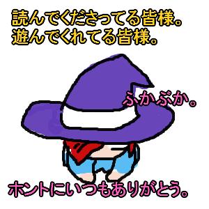 Cocolog_oekaki_2009_12_27_23_35